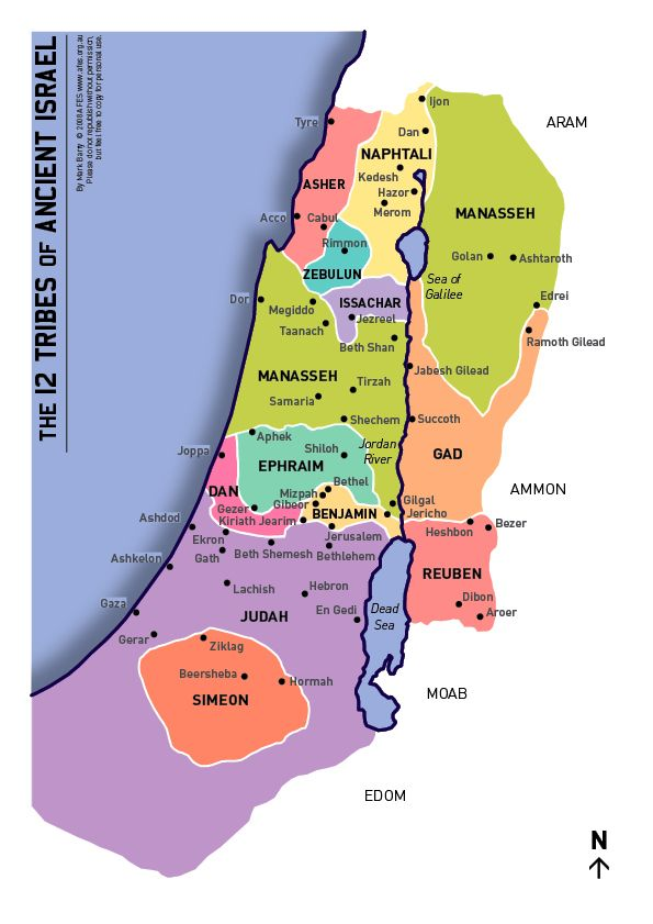 Division of Conquered Lands for the 12 Tribes   ~  Joshua 12:7-15:19