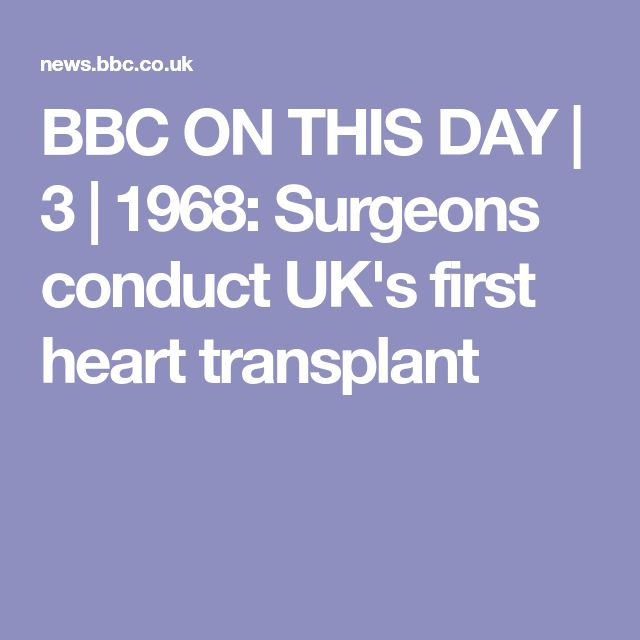 BBC ON THIS DAY | 3 | 1968: Surgeons conduct UK's first heart transplant