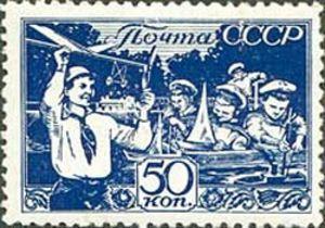 ◇USSR  1938