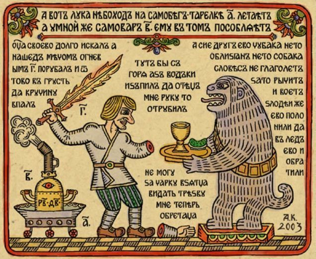Your Favorite Scifi Films As Russian Woodcuts
