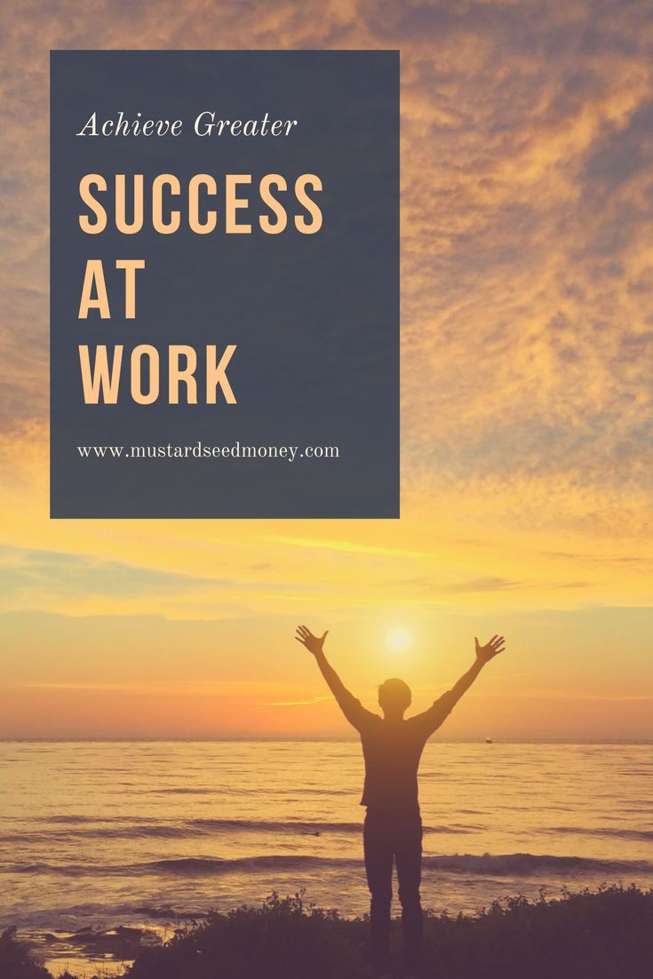 speech writing of how to achieve great success Success it's something that most of us want in our lives we might have a hazy picture of what it looks like: lots of money a jet-setting lifestyle a great relationship achieving a particular status within a career the problem is, none of these things are easy (or even possible) to achieve.