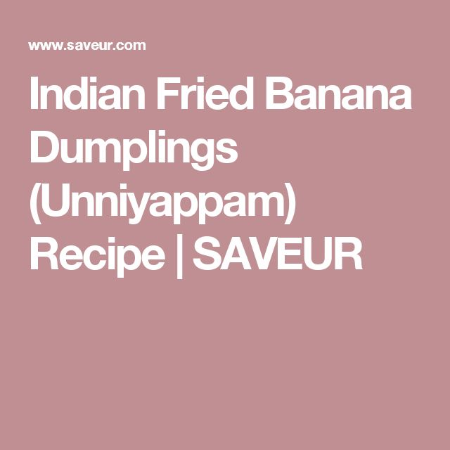Indian Fried Banana Dumplings (Unniyappam) Recipe | SAVEUR
