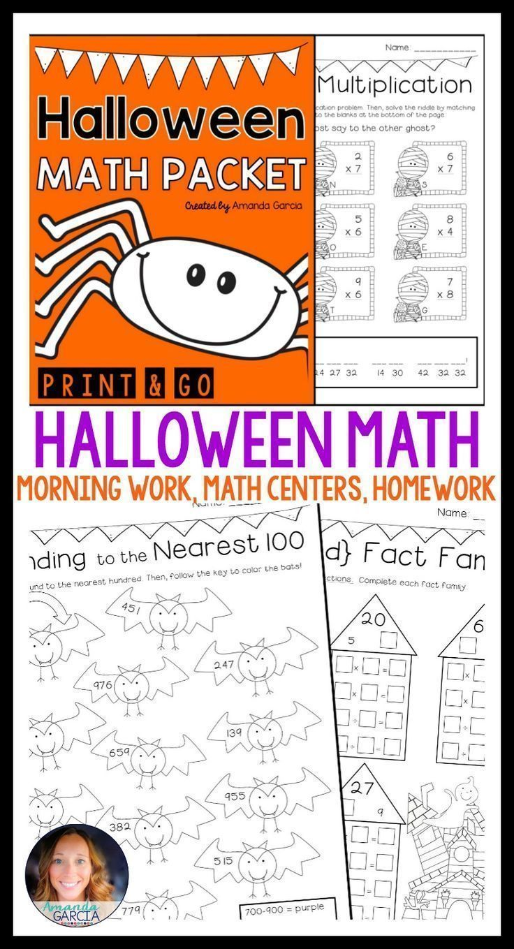 Looking for Halloween math activities for your third or fourth graders? These math worksheets are perfectly themed for fall! Students will work on math facts, rounding, multiplication, greater than/less than, problem solving and more! Perfect for morning work, math centers, or homework...and there are fun pictures to color on each page for a little Halloween brain break!