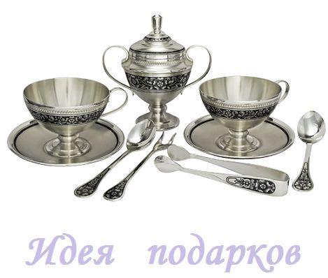 Изделия из серебра - подарки к свадьбе, бизнес - подарки, на крестины или день рождения малыша, на юбилей... столовая посуда, серебряная ложка
