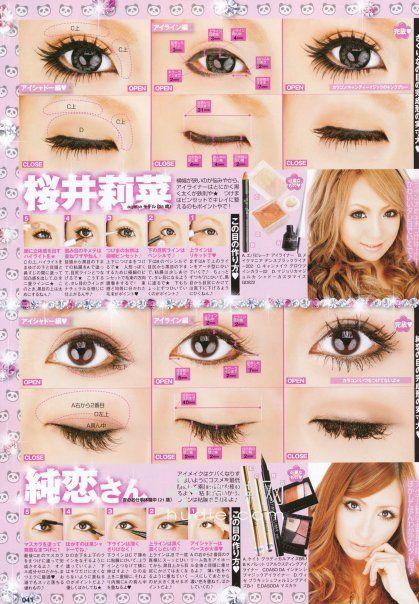 japanese make-up tutorial for eyes and eyelashes | Books ...