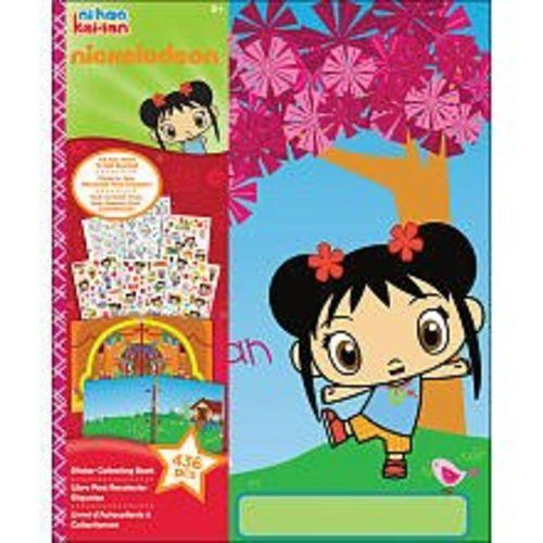 Ni Hao Kai-lan Nickelodeon Girls Sticker Collecting Album Book