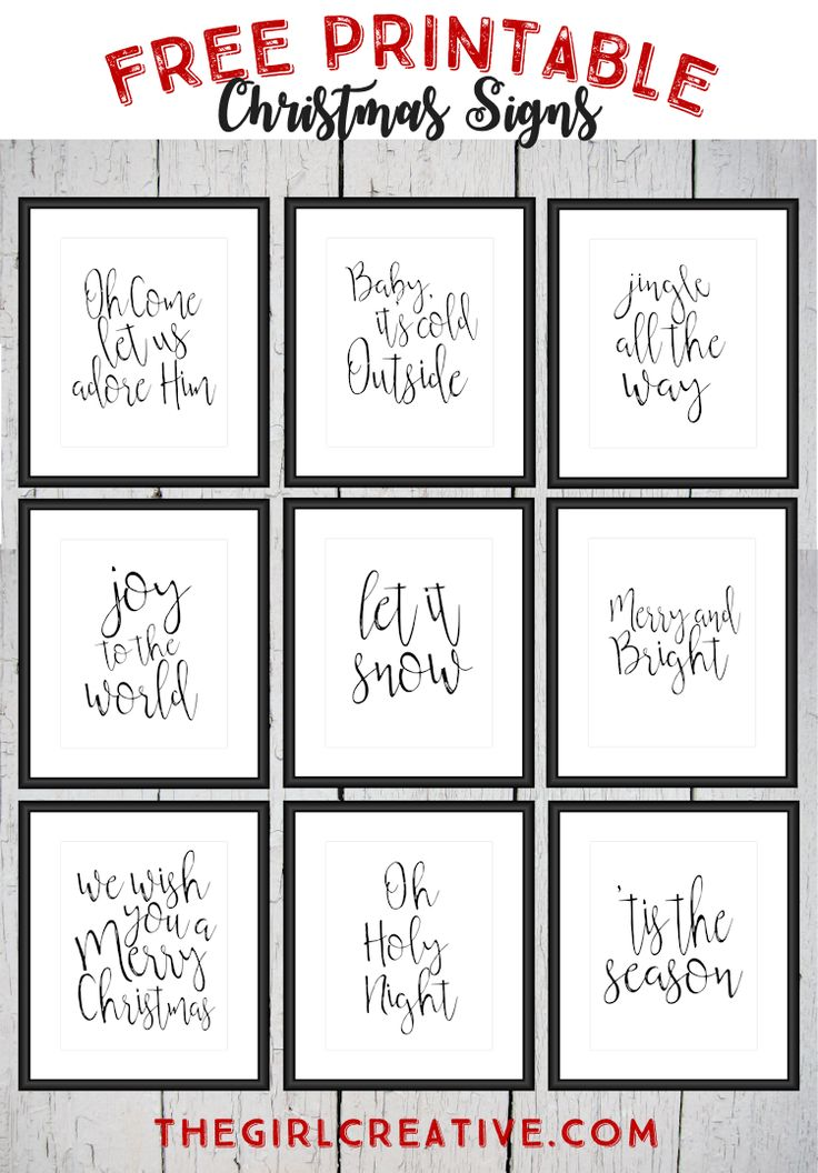 Free Printable Christmas Songs | Easy DIY Christmas Decor | Christmas Word Art