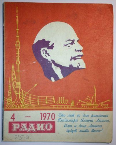 Vintage-Russian-Soviet-Robot-Magazine-Soviet-Radio-Electronics-1970
