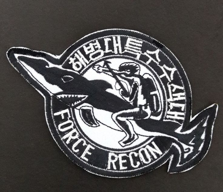 S.Korean Marine Corps SPECIAL FORCE RECON Unit Insignia Breast Patch (Marines)
