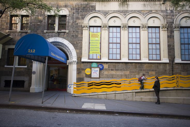 Children's Museum of Manhattan | Museums in Upper West Side, New York
