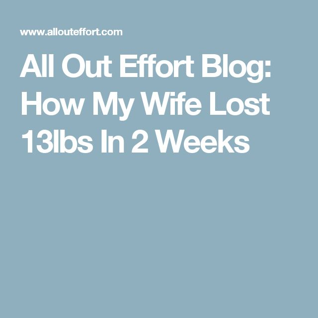 All Out Effort Blog: How My Wife Lost 13lbs In 2 Weeks