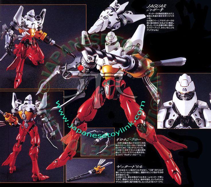Fewture Models / Art Storm EX Gohkin Getter Robo 2