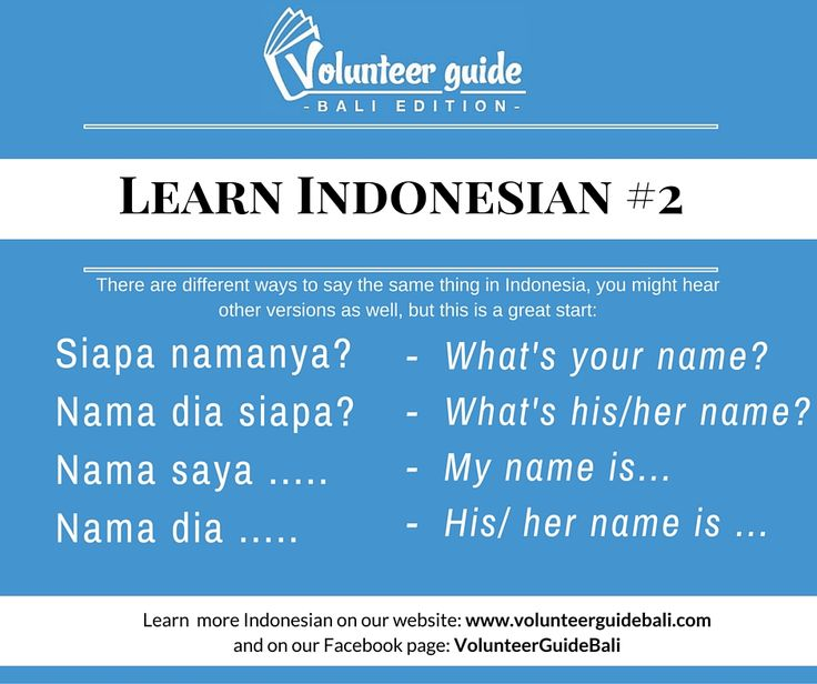 How to introduce yourself in Indonesian...find more videos on our YouTube channel and Facebook Page @volunteerguidebali...www.volunteerguidebali.com