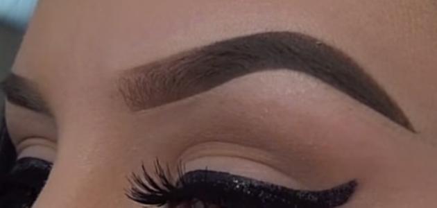 طريقة رسم الحواجب في البيت Brown Eyebrows Sleep Eye Mask Eyebrows