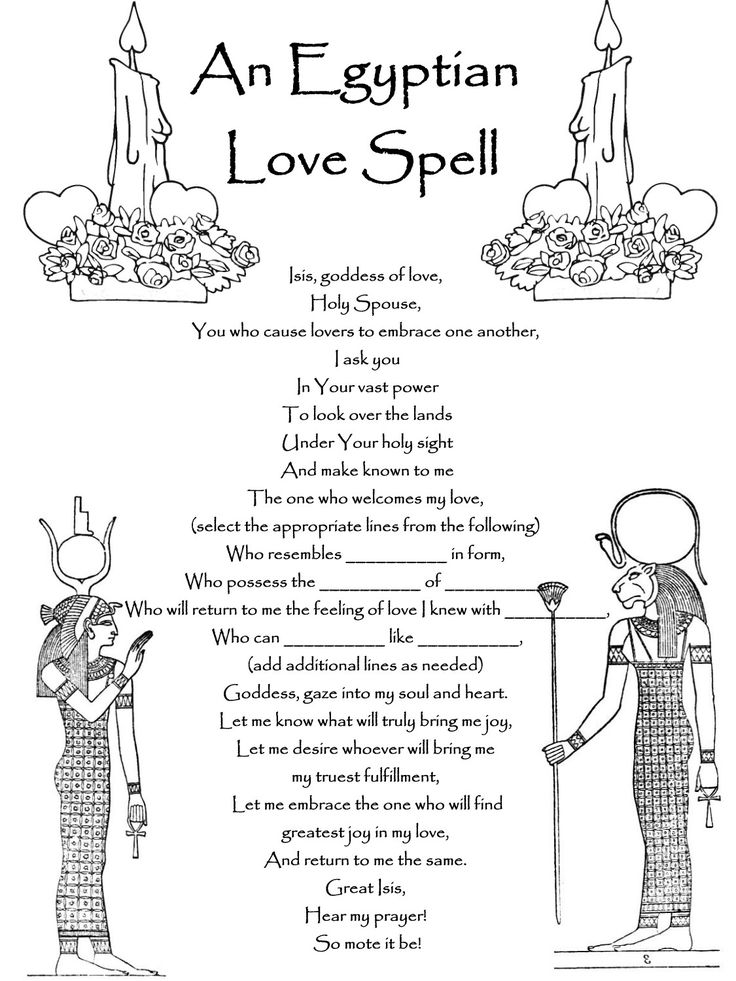 Magick Spells: An Egyptian Love Spell. I don't do love spells as personally it's against my ethics but I rather like this one to be honest.