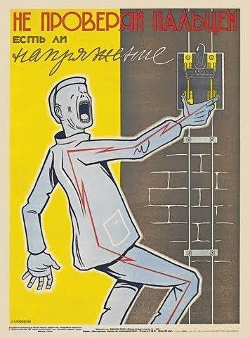 "vintage Soviet work safety poster - ""Do not check for electricity with your fingers"""
