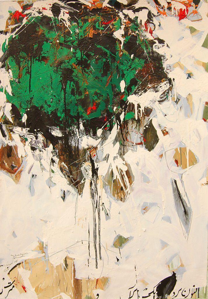 Ahmadi, Shahriar: Fine Arts, Artists | The Red List