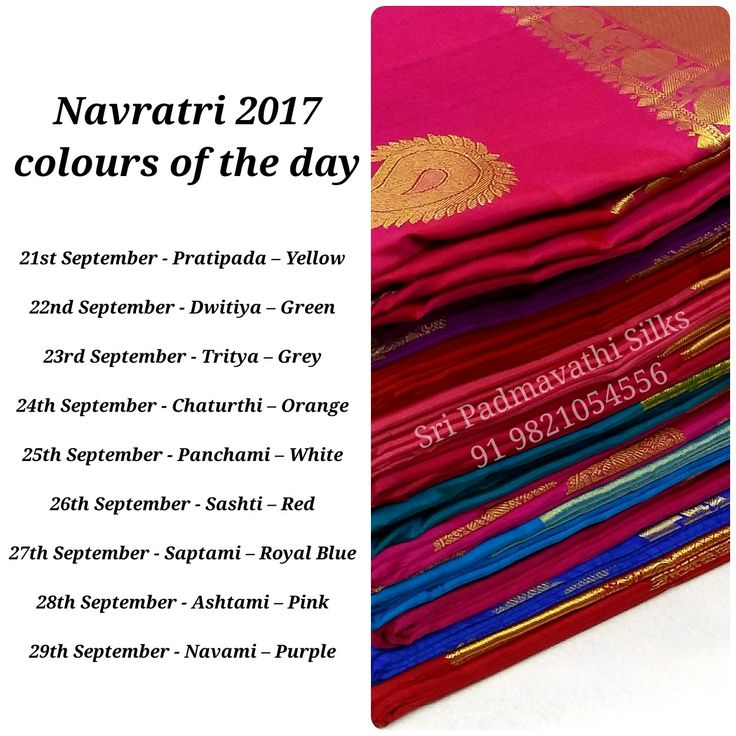 Are you ready for Navratri 2017?  www.sripadmavathisilks.com  Ph: 91 9821054556  Sri Padmavathi Silks, the only South Indian store in Dombivli. Kancheepuram handloom pure silk bridal brocade wedding saris shop in Mumbai, India. All credit and debit cards accepted. International shipping available.  #navratri #2017 #colours #navratricolours #dailycolours #colorchart #navaratri #mumbai #festival #indianfestival #beautiful #fashion #love #celebrate #celebration #dombivli #sripadmavathisilks