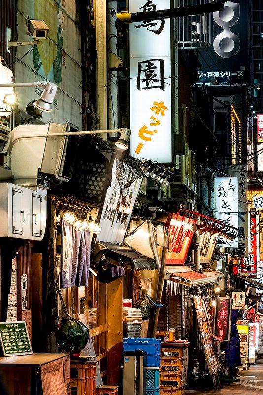 Beer Time | Kabukicho Tokyo Japan