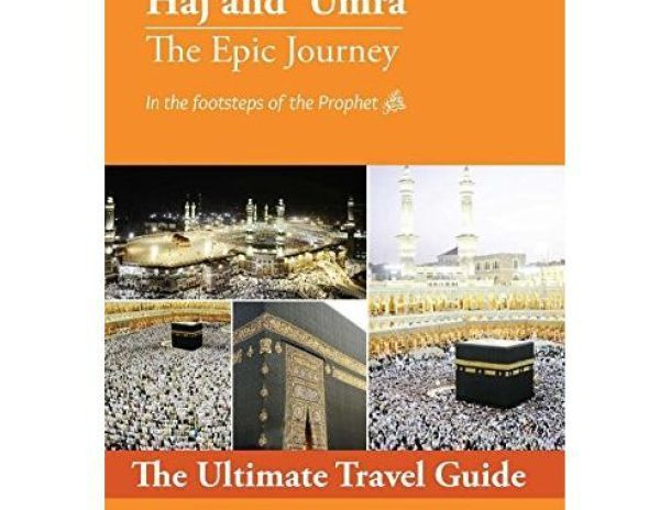 Learn About Hajj , the Fith Pillar of Islam Hajj is the fifth Pillar of Islam. Do You Want to learn about the rituals of [...]