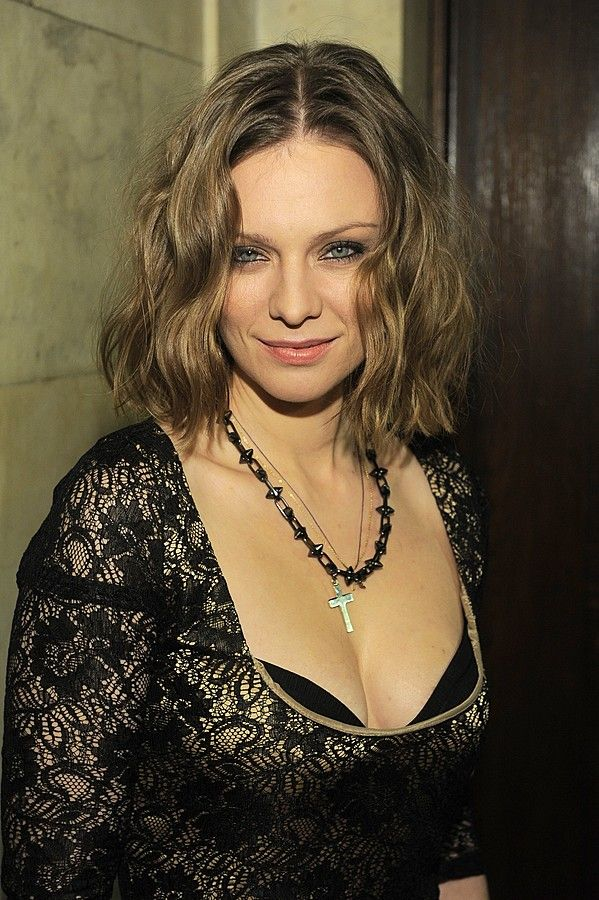 Magdalena Boczarska Nude Photos 39