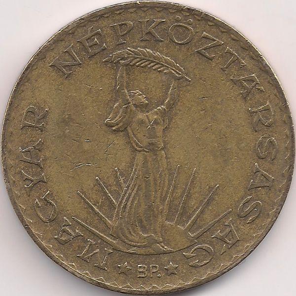 Motivseite: Münze-Europa-Mitteleuropa-Ungarn-Forint-10.00-1983-1989