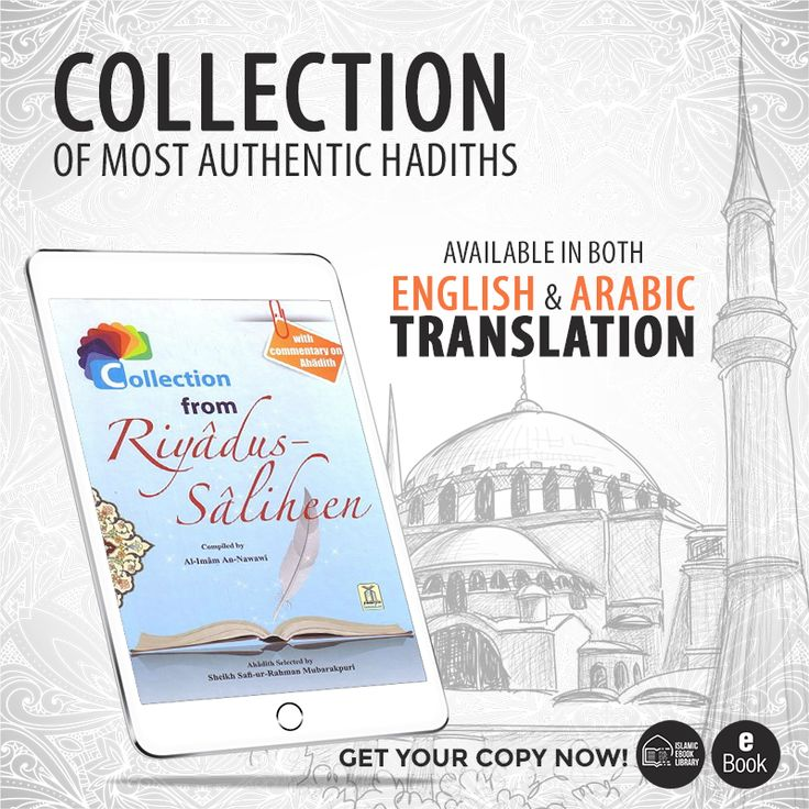 e-Book: A Collection From Riydus Saliheen Buy Now: https://darussalampublishers.com/e-books/hadith/a-collection-from-riyadus-saliheen Collection of most Authentic Hadiths available in both English & Arabic translation. #Hadith #Darussalam