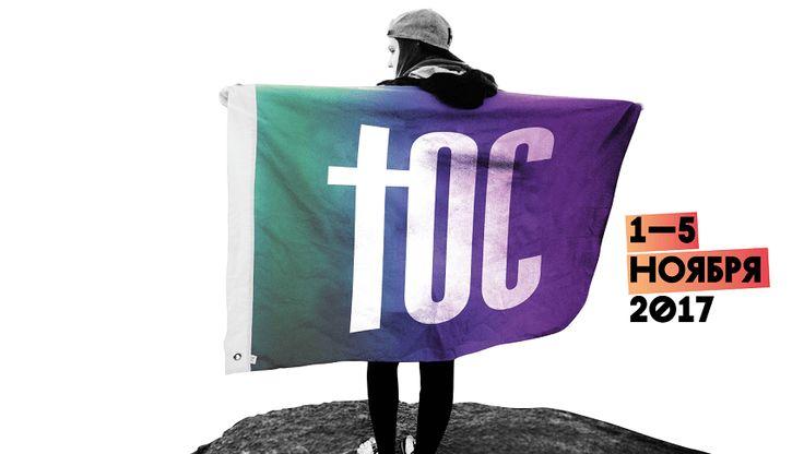 ЮС17 – главная молодежная конференция России. С 1 по 5 ноября в здании московской церкви «Слово жизни» пройдетмолодежная конференция ЮС. Ежегодно в событии принимает участие около 5000 человек. В этом году ЮС отмечает свой 20-летний юбилей. http://bog.news/2017/10/youth17/