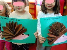 Προσχολική Παρεούλα : Σκαντζόχοιροι στην τάξη μας !!!!