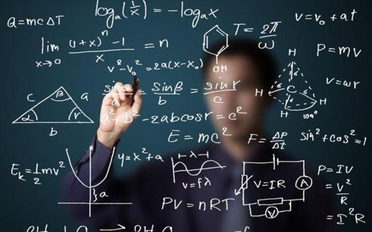 Δάσκαλοι χωρίς Μαθηματικά και Φυσικές Επιστήμες;