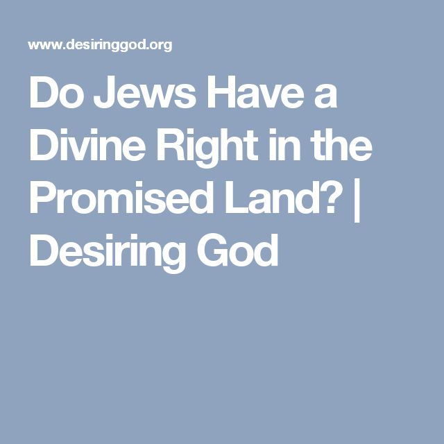 Do Jews Have a Divine Right in the Promised Land? | Desiring God