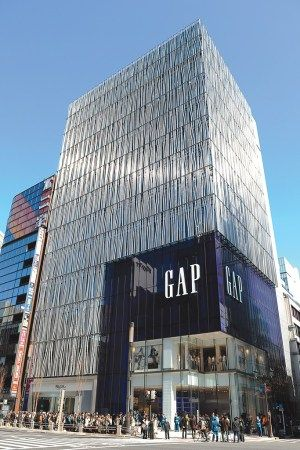 Report: Gap Brand Faces Uphill Climb