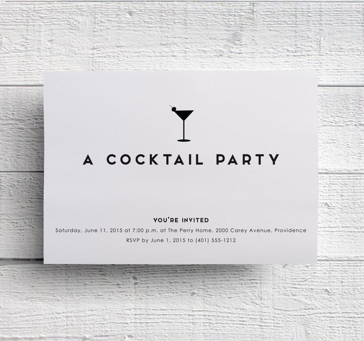 Formal Party Invitations