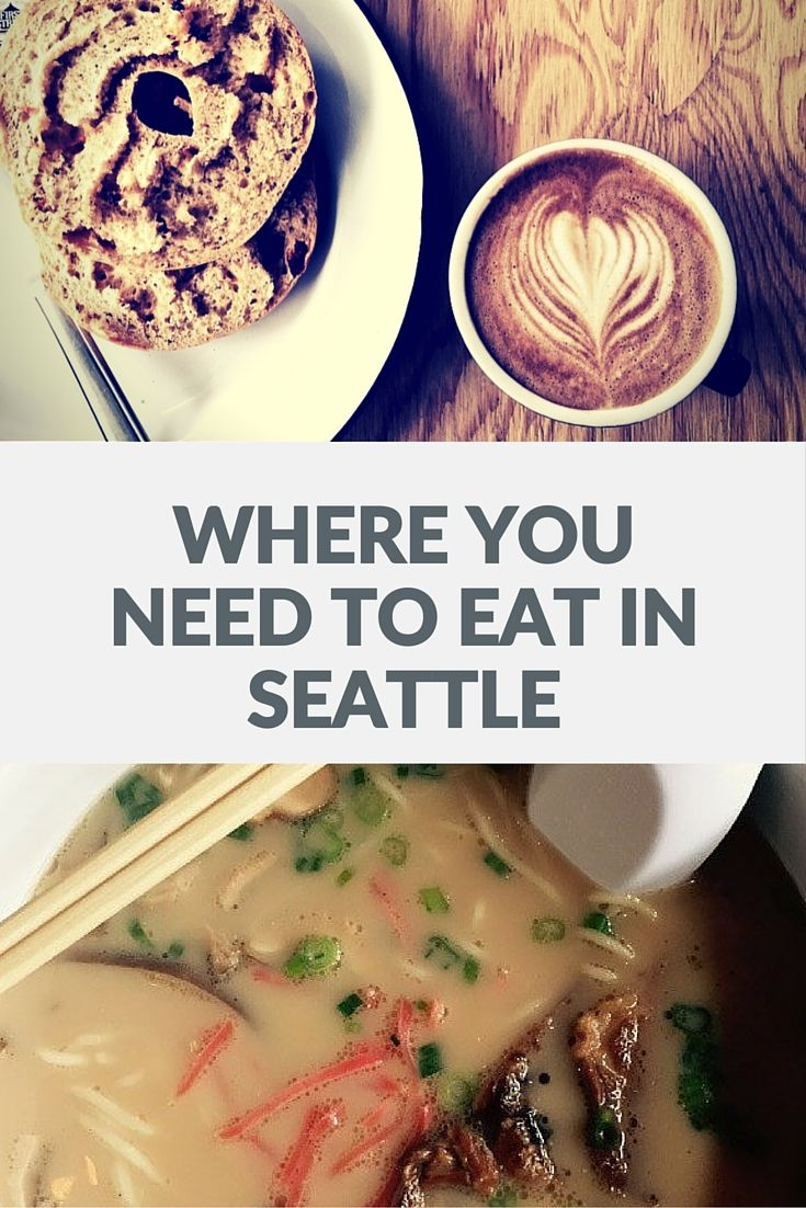 16 Places to Eat in Seattle http://www.migrantmuse.com/blog/travel-journal/where-to-eat-in-seattle