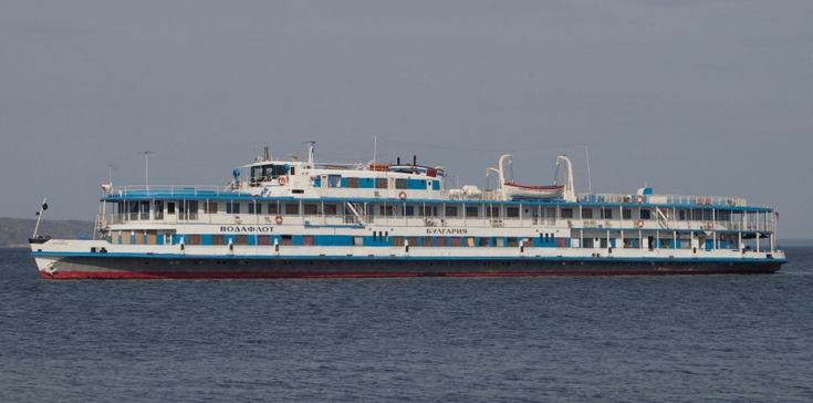 BULGARIA disel-electric vessel
