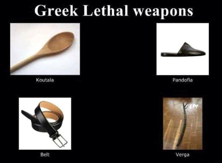 Greek Lethal Weapons