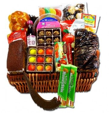 jewish new year baskets