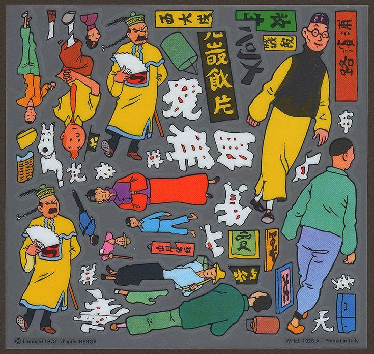 Décalcomanies - Tintin - Le lotus bleu