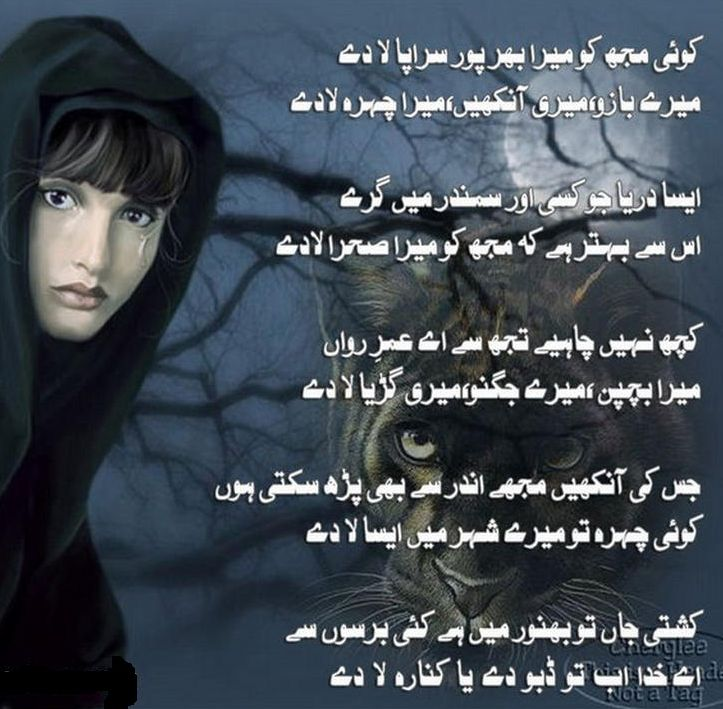 Latest Funny SMS, Funny SMS Messages,urdu Poetry SMS,Poetry Pictures sms,www.sms2funn.blogspot.com