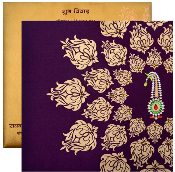 49 best Indian wedding Cards images on Pinterest | Indian bridal ...