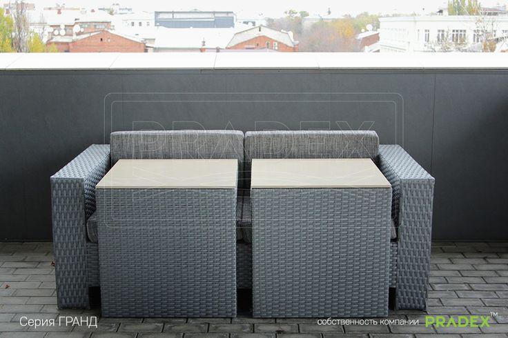 Прямые линии, которые свойственны всему модельному ряду данной коллекции, будут акцентом  в любом помещении. #rattan #pradex #furniture #couch #table #set #мебель #прадекс #ротанг #серия #стол #диван #коллекция