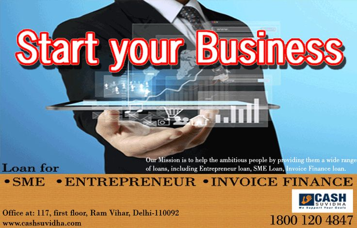 "Cash Suvidha provides fund to ""Start Your Business"" #BusinessLoan #Funds #SME #Loan  Apply Online: http://bit.ly/2aZR0ss"