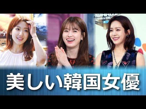 【イケメン!】韓国ドラマ旬の人気俳優ランキングtop10! - YouTube