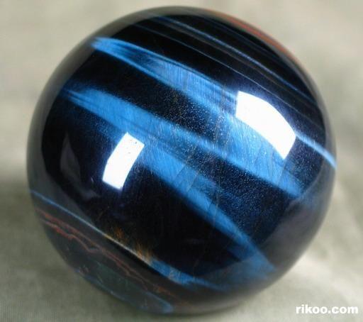 Lady Jam - Raw Eye Tiger Crystal Ball