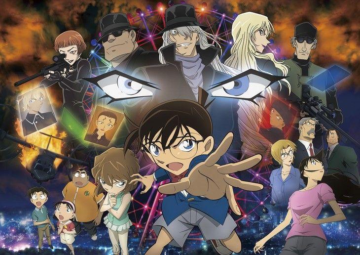 Main Visual zum 20. Detektiv Conan Anime-Film vorgestellt - http://sumikai.com/mangaanime/detective-conan-117196/