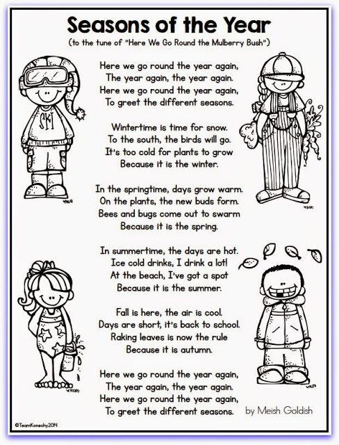 This season song could be used the same way as the weather song. I could have the students color the page and then laminate for later use. The students could sing the song each day of the unit!