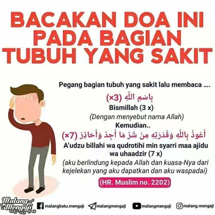 Doa tubuh yang sakit