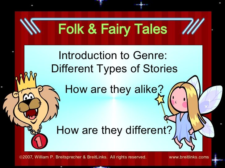 fairytales compare and contrast This fairy tales unit of study has been created by the curriculum  day 7  comparing and contrasting different versions read aloud two.