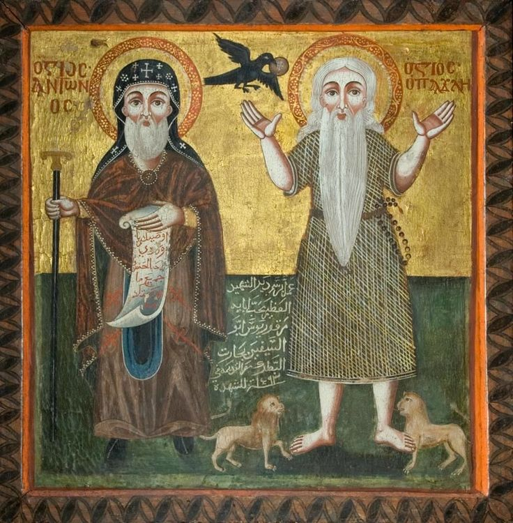 Icon with St. Anthony visiting St. Paul of Thebes Inv. No. 3418  Painted wood  H: 55 cm, W: 56 cm  Old Cairo, Monastery of Mercurius (Abu Sayfayn), 1777  Coptic Museum, Cairo: