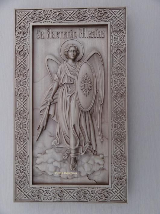 икона Святой Архангел Михаил image 1